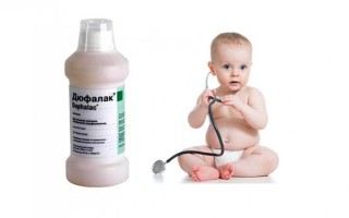 «Дюфалак» для новорожденных от запоров