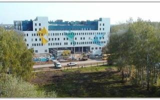 Перинатальный центр: Наро-Фоминск