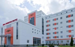 Официальный сайт Перинатального центра Краснодара