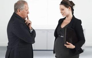 На какой неделе беременности уходят в декрет?