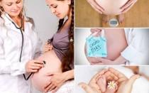 40 неделя беременности, а родов нет