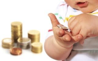 Материальная помощь при рождении ребенка
