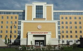 Перинатальный центр: Смоленск, ул. Фрунзе, 40 — официальный сайт