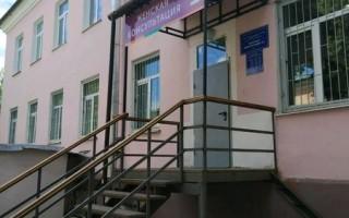 Женская консультация №1, г. Калуга
