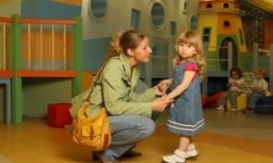 Как написать заявление, чтобы забрать ребёнка из детского сада?