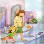 Ребёнок идёт в детский сад