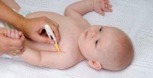 Какая температура должна быть у новорожденного?