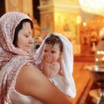 Крещение ребёнка: что нужно знать?