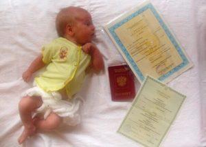 Какие документы нужны для свидетельства о рождении новорожденного в ЗАГСе?