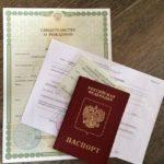 Какие документы нужно оформлять после рождения ребенка?