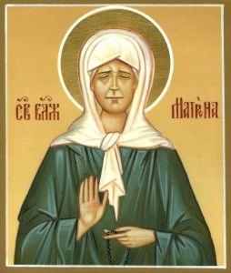 Молитва Св. Матроне о здоровье ребенка