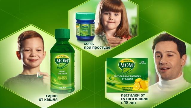 Сироп для детей Доктор МОМ от кашля