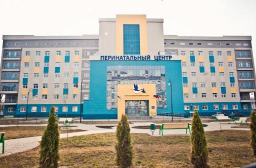 Перинатальный центр Брянска: официальный сайт