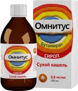 """Сироп от кашля """"Омнитус"""": инструкция по применению"""