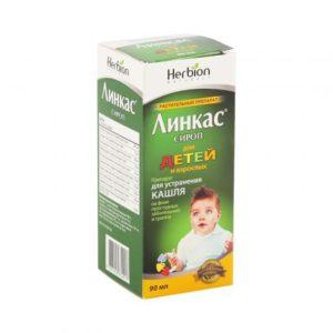 Чем лечить кашель у ребенка в 2 года?