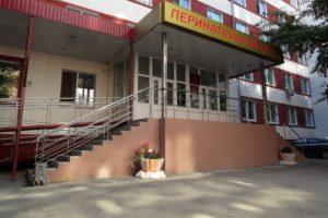 Перинатальный центр: Тюмень, ул. Энергетиков,26