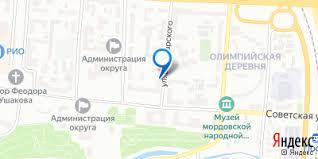 Женская консультация №1, Саранск