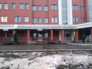 Перинатальный центр Мама г Ульяновск