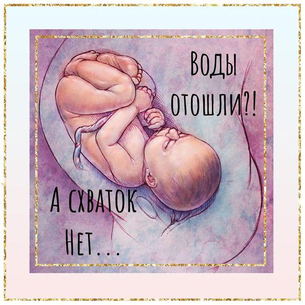 40 неделя беременности а родов нет